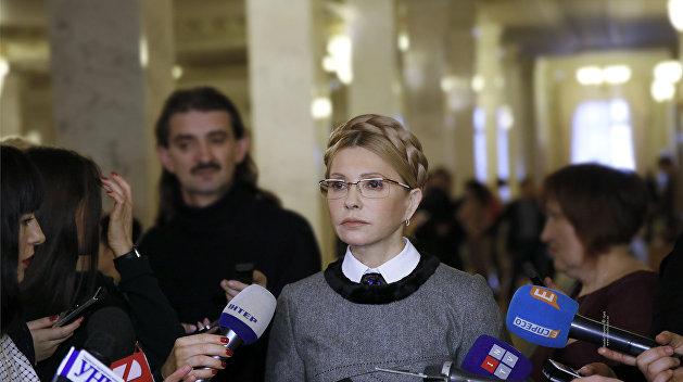 Тимошенко пообещала, что пос…