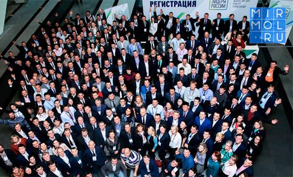 О работе конкурса кадрового резерва «Лидеры России»
