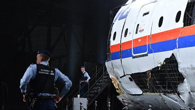 Россию призвали доказать в твиттере, что обвинения против Москвы по делу МН17 ложные