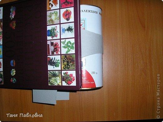 Мастер-класс Поделка изделие Картонаж Шкатулка-корзинка № 39 МК Картон Ткань фото 12