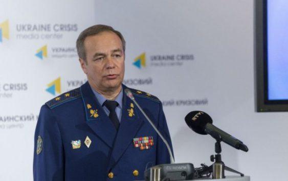Украинский генерал пригрозил…