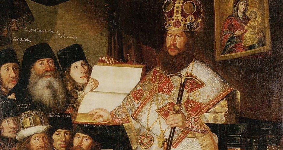 Как патриарх Никон спасал Церковь от государства