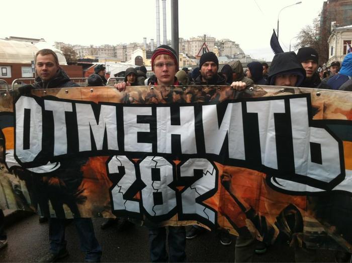 В Госдуму внесли законопроект об отмене статьи 282 УК РФ за экстремизм