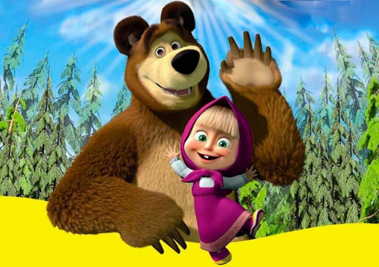 «Маша и Медведь» побеждают антироссийскую пропаганду