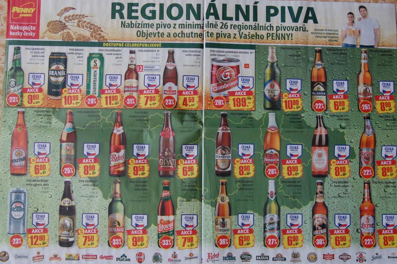 Сколько стоит пиво в Карловых Варах?