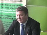Выступление Андрея Кириллова. 1 - часть.