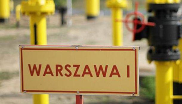 Хитрый план Варшавы: как согреть страну благодаря России и заработать на США