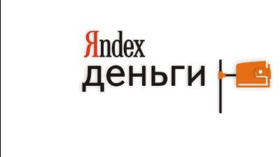 В офисе «Яндекс. Деньги» проходят обыски