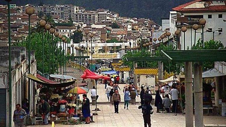 Власти Эквадора высылают из …