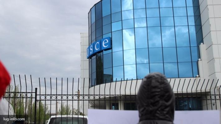 Франция поддержала Россию в отказе обсуждать резолюцию по Крыму в ПА ОБСЕ