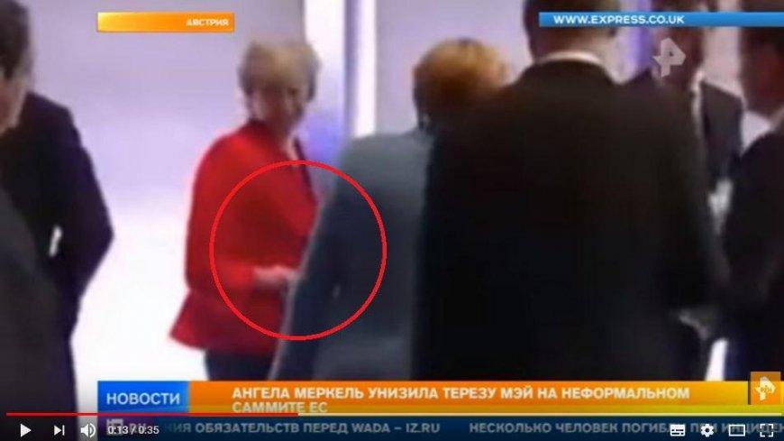 Нож в спину: Меркель публично отказалась жать руку Мэй на саммите Евросоюза