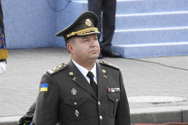 Минобороны Украины не пустил…
