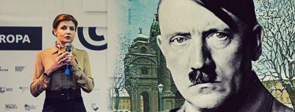 Жена Порошенко открыла в Киеве книжную выставку с работами Гитлера