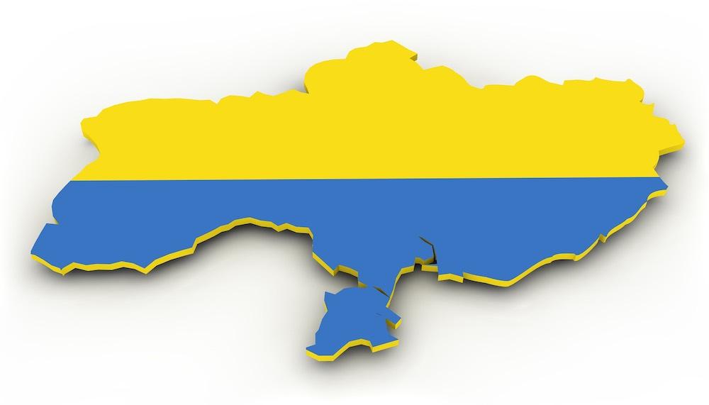 Украина требует от США объяс…