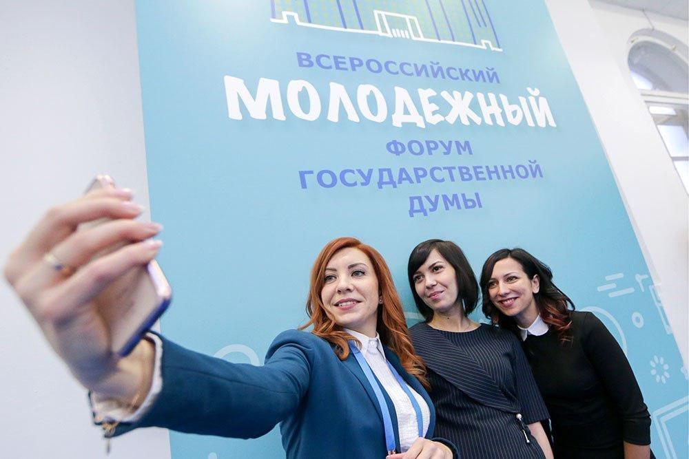 В Москве открылся Всероссийский молодежный форум