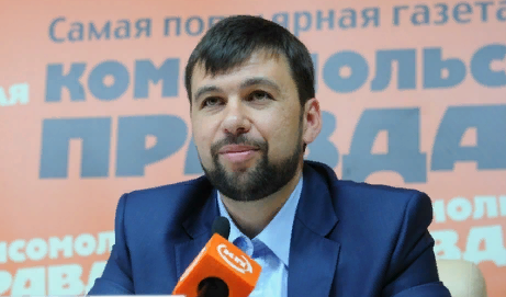 Пушилин призвал ДНР и ЛНР к объединению в борьбе с коррупцией