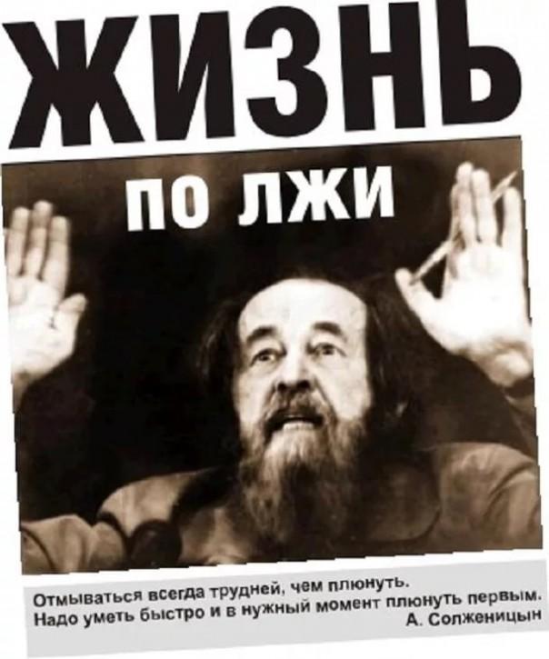 Кому ставят памятники в России