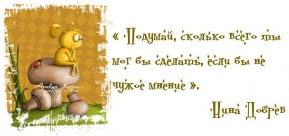 http://mtdata.ru/u16/photo8CB9/20609480237-0/original.jpg#20609480237