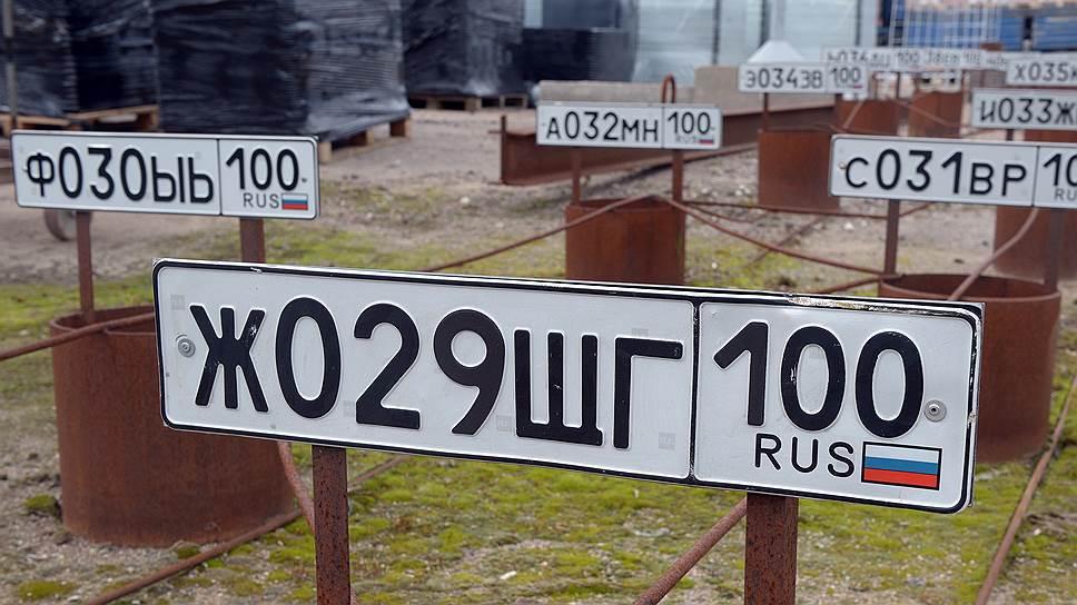 Вот так номер.Какими будут новые номерные знаки для автомобилей и мотоциклов
