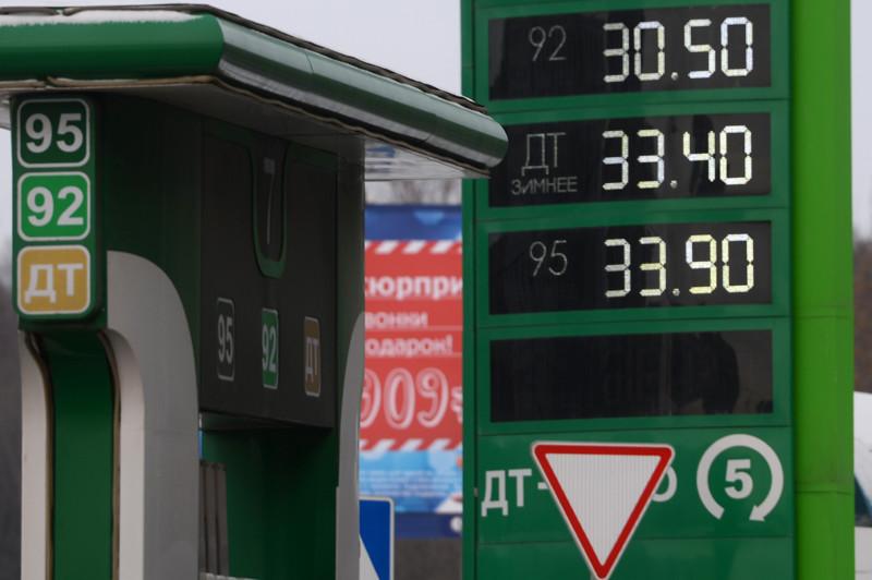 Бензин в России стал дороже, чем в США!