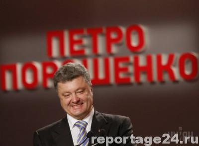 Администрация Порошенко: Есл…