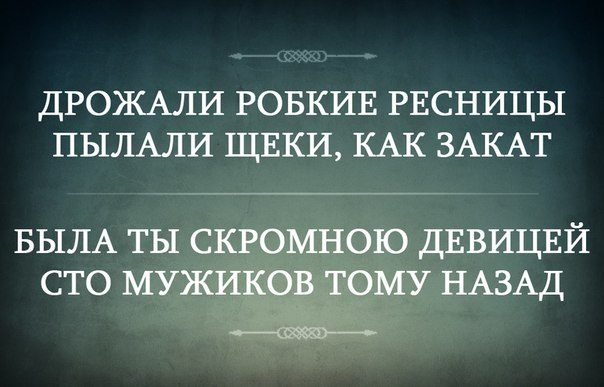 Замечательные цитаты. Веселые, местами философские, чтобы и улыбнуться, и задуматься