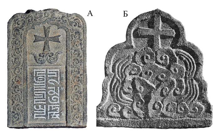 Надгробие с надписями на китайском и монгольском квадратном письме (А), Цюаньчжоу - надгробие «Крест на цветке лотоса» (Б).