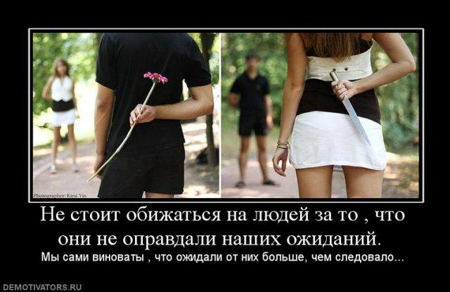 АНЕКДОТ С МОРАЛЬЮ