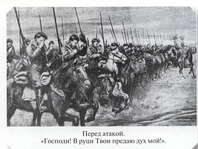 Уральское казачье войско в Первой мировой. Ч. 1