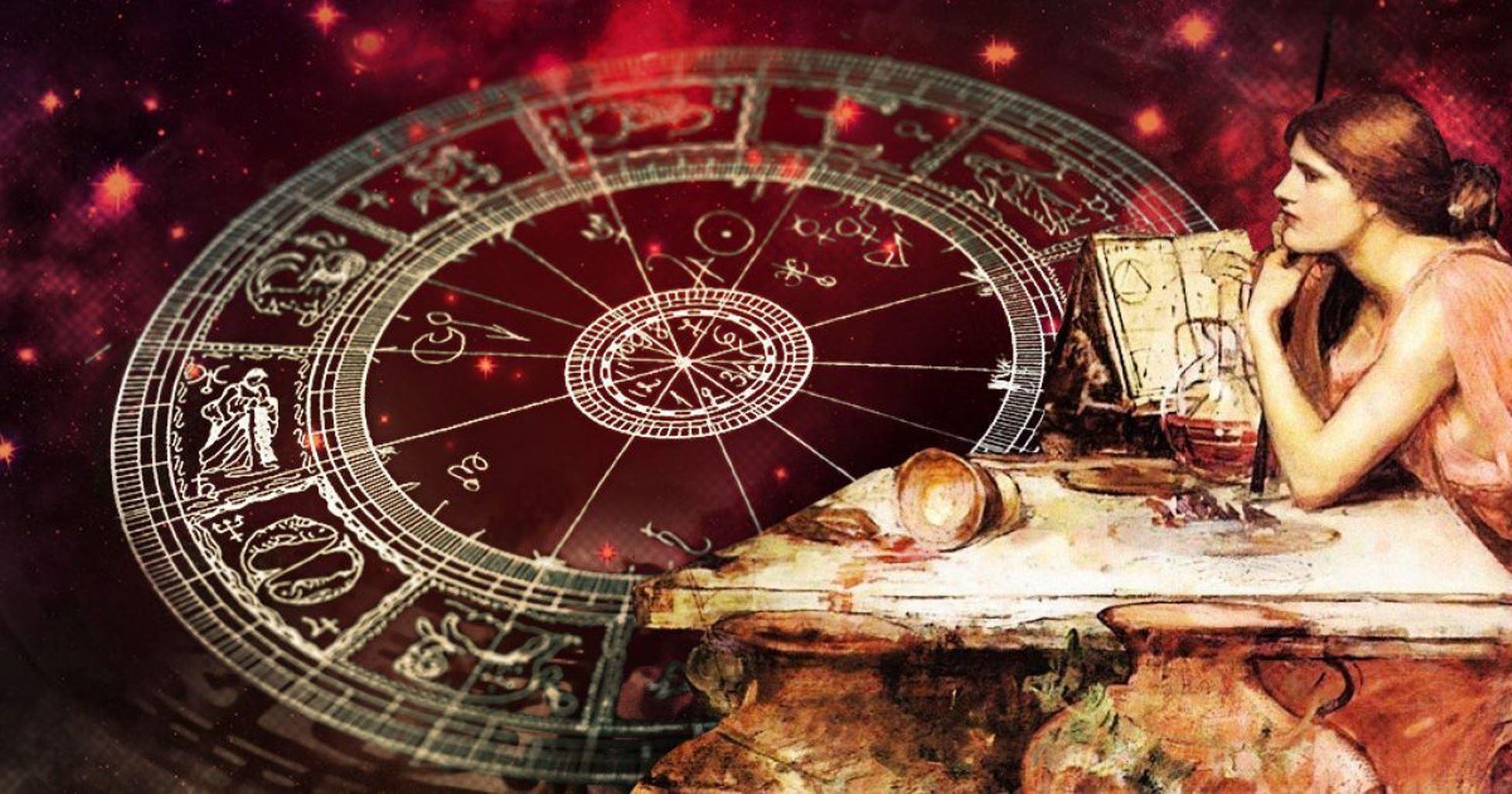 астрологический календарь на предстоящую неделю