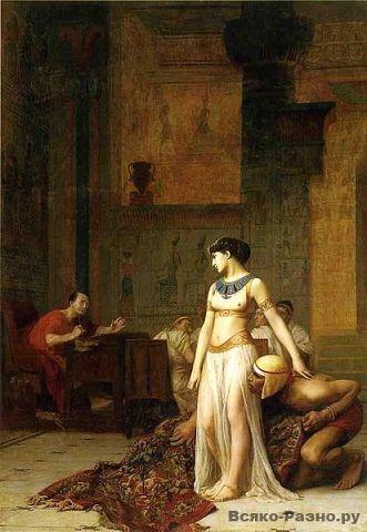 Клеопатра VII – Юлий Цезарь