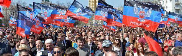 Россия пошла по линии легализации республик Донбасса