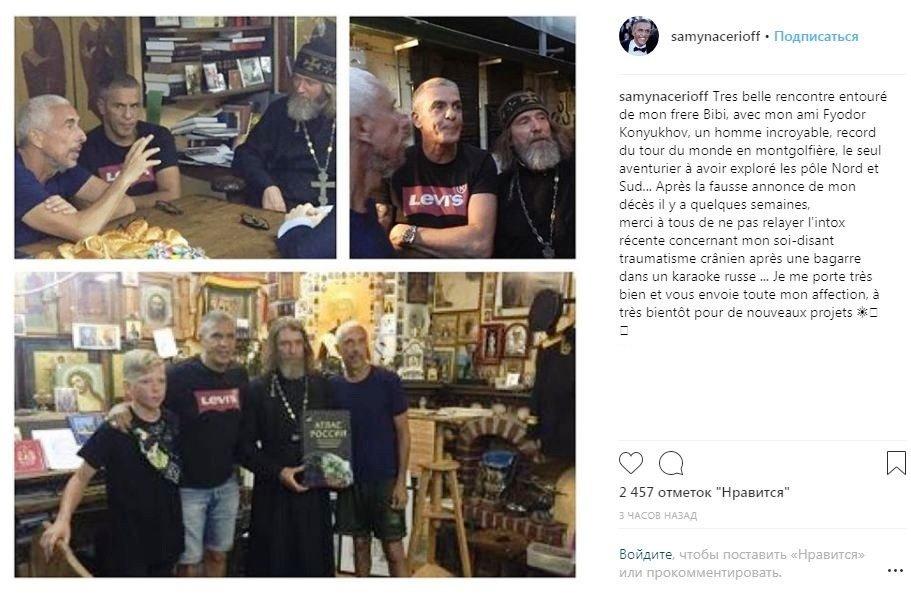 Источник сообщил о задержании в Москве подозреваемых в избиении звезды «Такси» Сами Насери