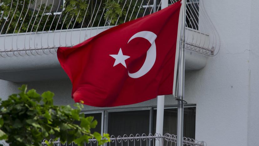Эксперт прокомментировал ответные меры Турции на пошлины США