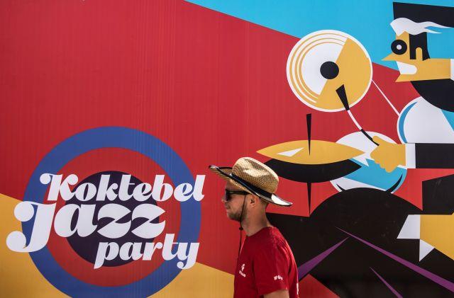 В Крыму стартует юбилейный фестиваль Koktebel Jazz Party