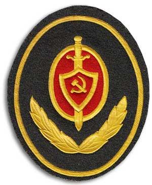 Отряд специального назначения «Кобальт» МВД СССР