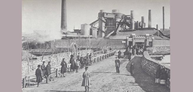 Сколько производила и потребляла Россия в 1904-1908 гг.