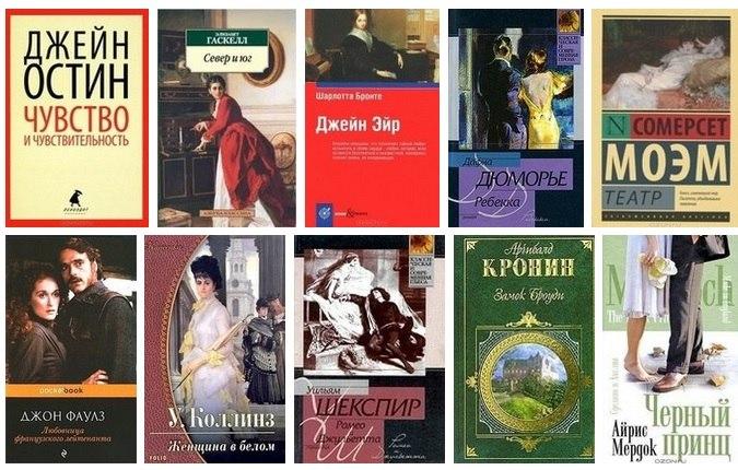 10 книг для любителей английской литературы!