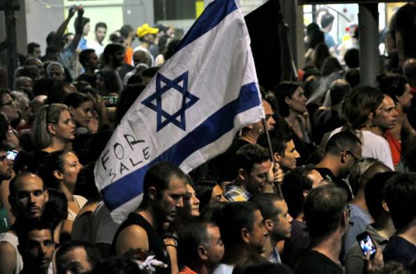 Возвращение к жизни еврейского Бунда