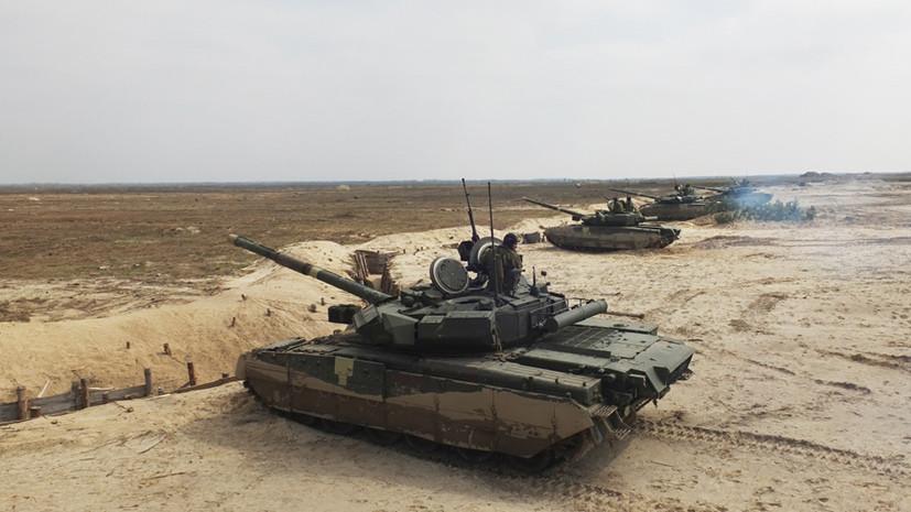 Состояние и перспективы бронетанковой техники вооруженных сил Украины
