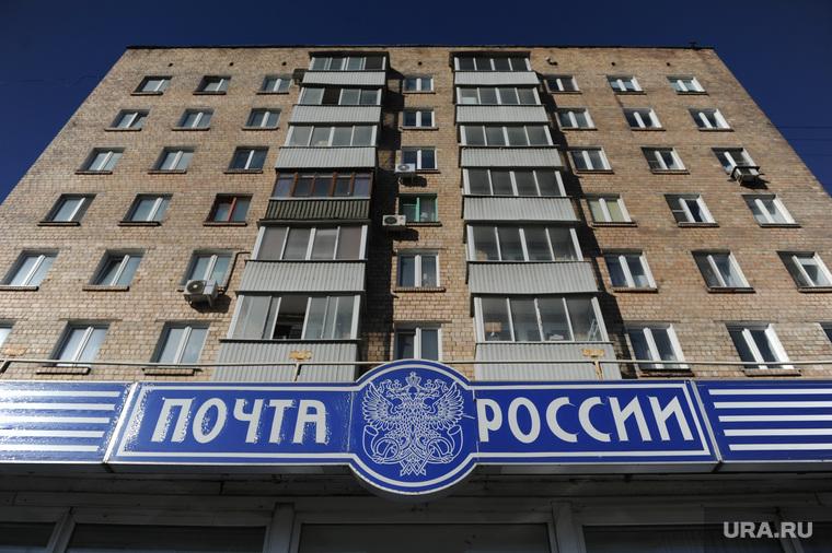 Скандальный экс-глава «Почты России» получил должность в крупном федеральном СМИ