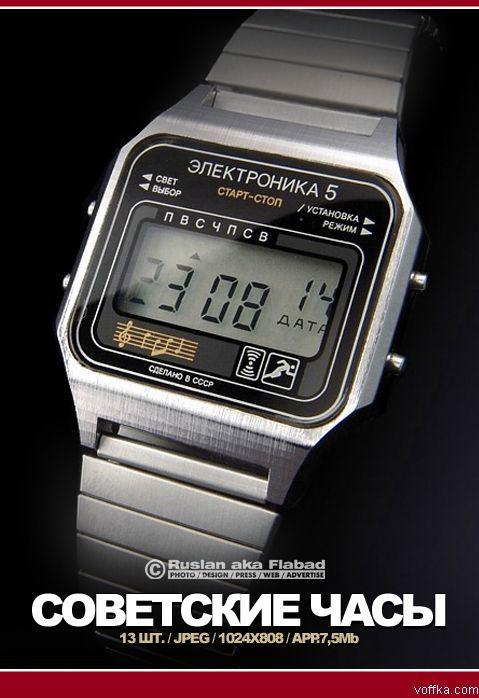 Электронные советские часы(14 фото)