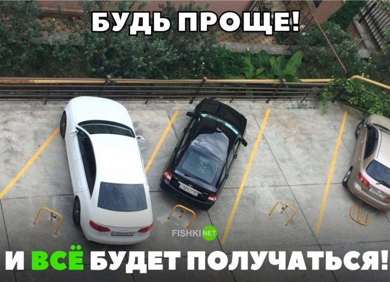 Подборка автомобильных прико…