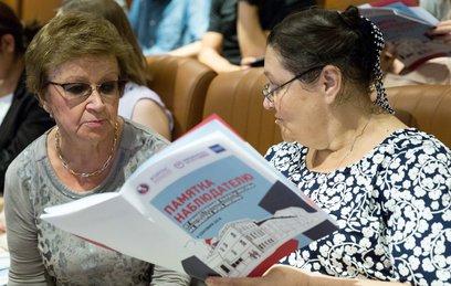 В Москве стартовало обучение наблюдателей для работы на выборах мэра столицы
