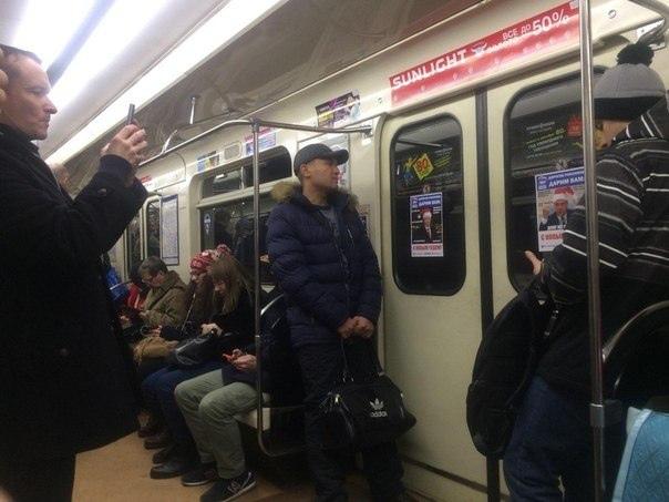 В петербургском метро раскле…