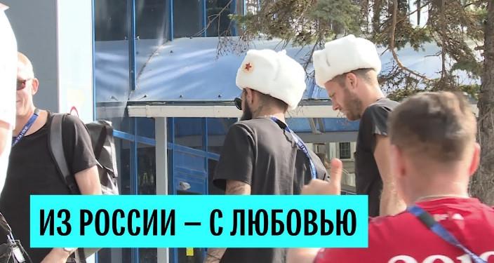 Из России - с любовью: Футболисты, выбывших из ЧМ-2018 команд, возвращаются домой