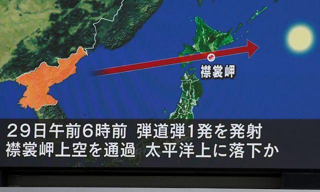 Баллистическая ракета КНДР пролетела над Японией