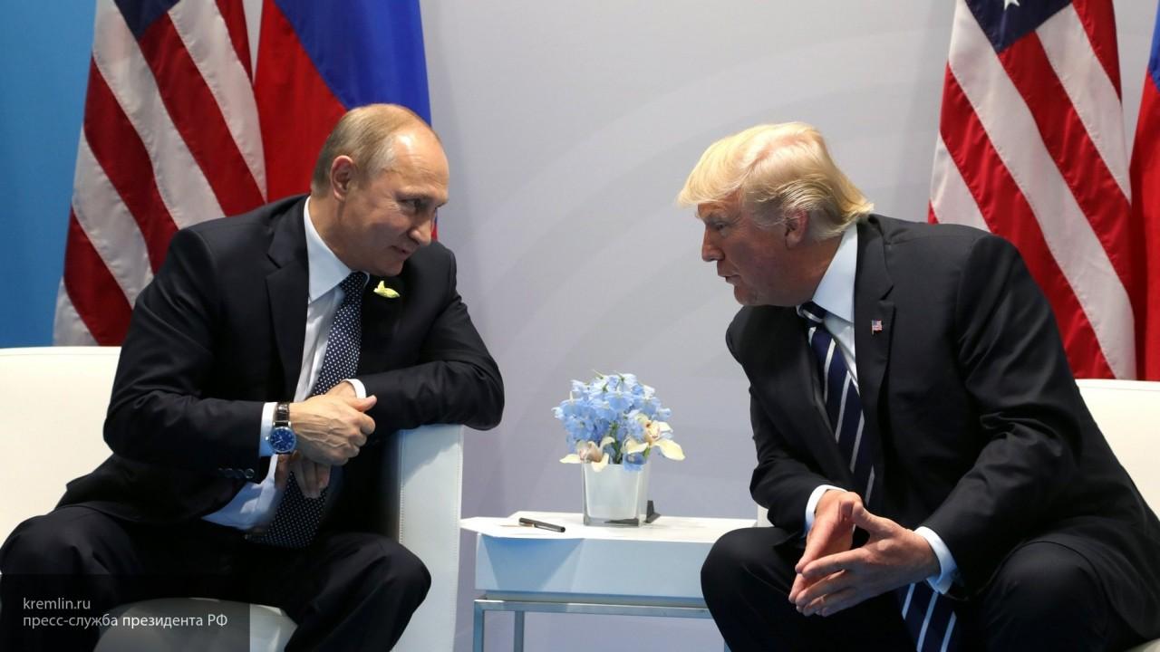 Трамп заявил, что смотрел фи…