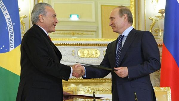 Итоги визита: Россия иБразилия договорились остратегическом диалоге