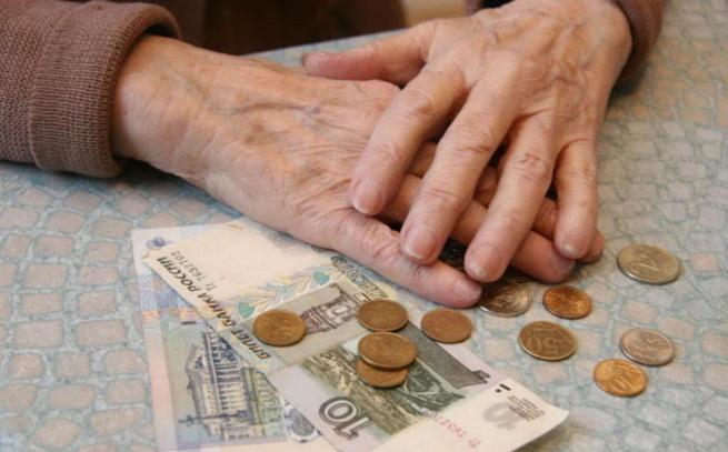 Государственных пенсий в России нет